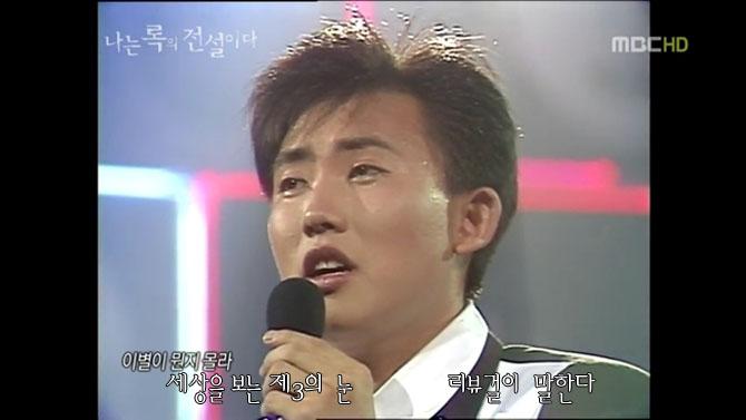 1989년의 이승철