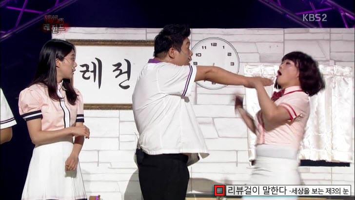 김나희 등장에 신보라와 김대성 찬밥 신세