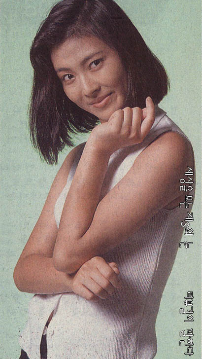 김소연 과거 사진 헉 '노안' 중3 나이 맞나요?