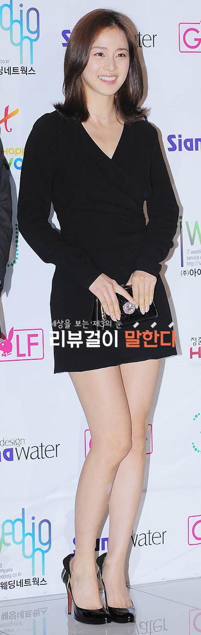 김태희 클러치