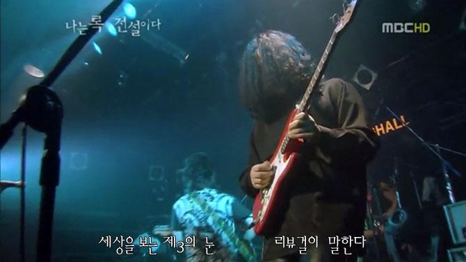 김도균 백두산 기타리스트