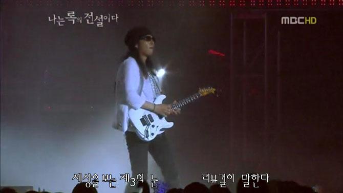 김태원 부활 기타리스트