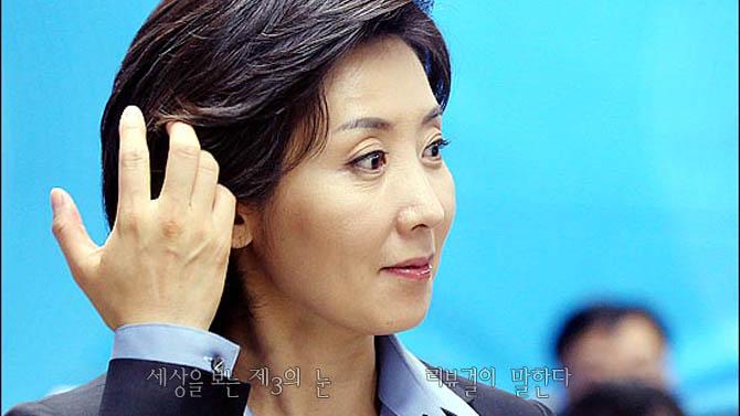 나경원 서울 시장 후보
