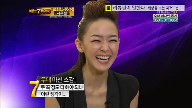 나는 가수다 김윤아