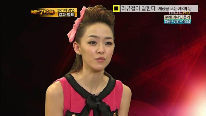 자우림 김윤아 고래사냥 '음 이탈 무색했던' 나는 가수다