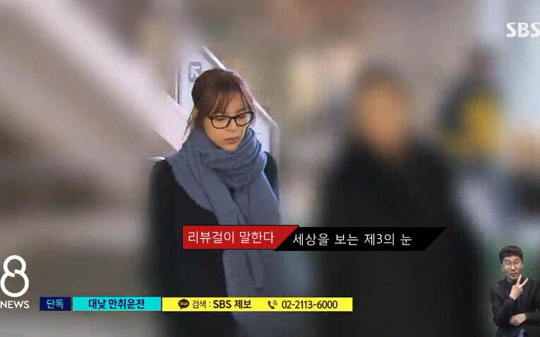 """박시연 음주운전 사고 """"유명 여배우님 왜 이러세요?"""""""