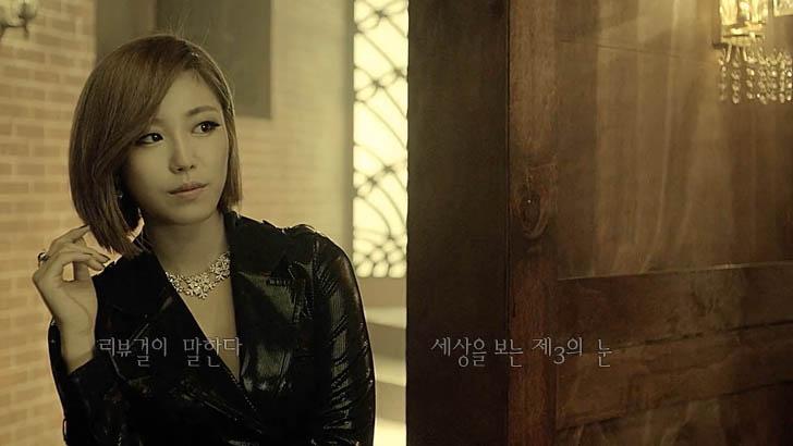 시크릿 포이즌 티저 영상