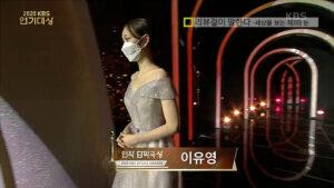 이유영 드레스 자태