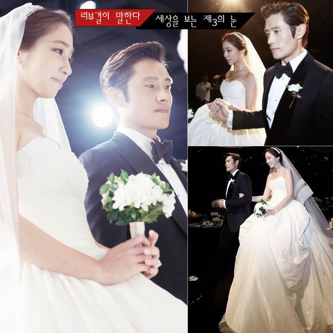 이병헌 이민정 결혼식 사진